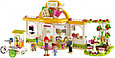 41444 Lego Friends Органическое кафе Хартлейк-Сити, Лего Подружки, фото 4