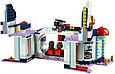 41448 Lego Friends Кинотеатр Хартлейк-Сити, Лего Подружки, фото 7