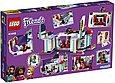41448 Lego Friends Кинотеатр Хартлейк-Сити, Лего Подружки, фото 2