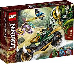 71745 Lego Ninjago Мотоцикл Ллойда для джунглей, Лего Ниндзяго
