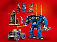 71740 Lego Ninjago Электрический робот Джея, Лего Ниндзяго, фото 3