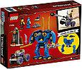 71740 Lego Ninjago Электрический робот Джея, Лего Ниндзяго, фото 2