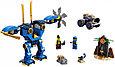 71740 Lego Ninjago Электрический робот Джея, Лего Ниндзяго, фото 4