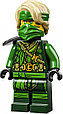 71746 Lego Ninjago Дракон из джунглей, Лего Ниндзяго, фото 6