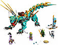 71746 Lego Ninjago Дракон из джунглей, Лего Ниндзяго, фото 2