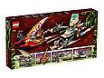 71748 Lego Ninjago Морская битва на катамаране, Лего Ниндзяго, фото 2