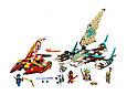 71748 Lego Ninjago Морская битва на катамаране, Лего Ниндзяго, фото 4