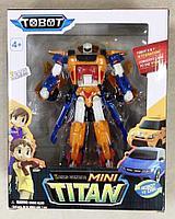 Робот трансформер механический Mini Titan 2 cars