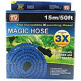 Шланги для полива Magic Hose 15 м. В наличии ( 22м,30м,37м,45м,60м), фото 3