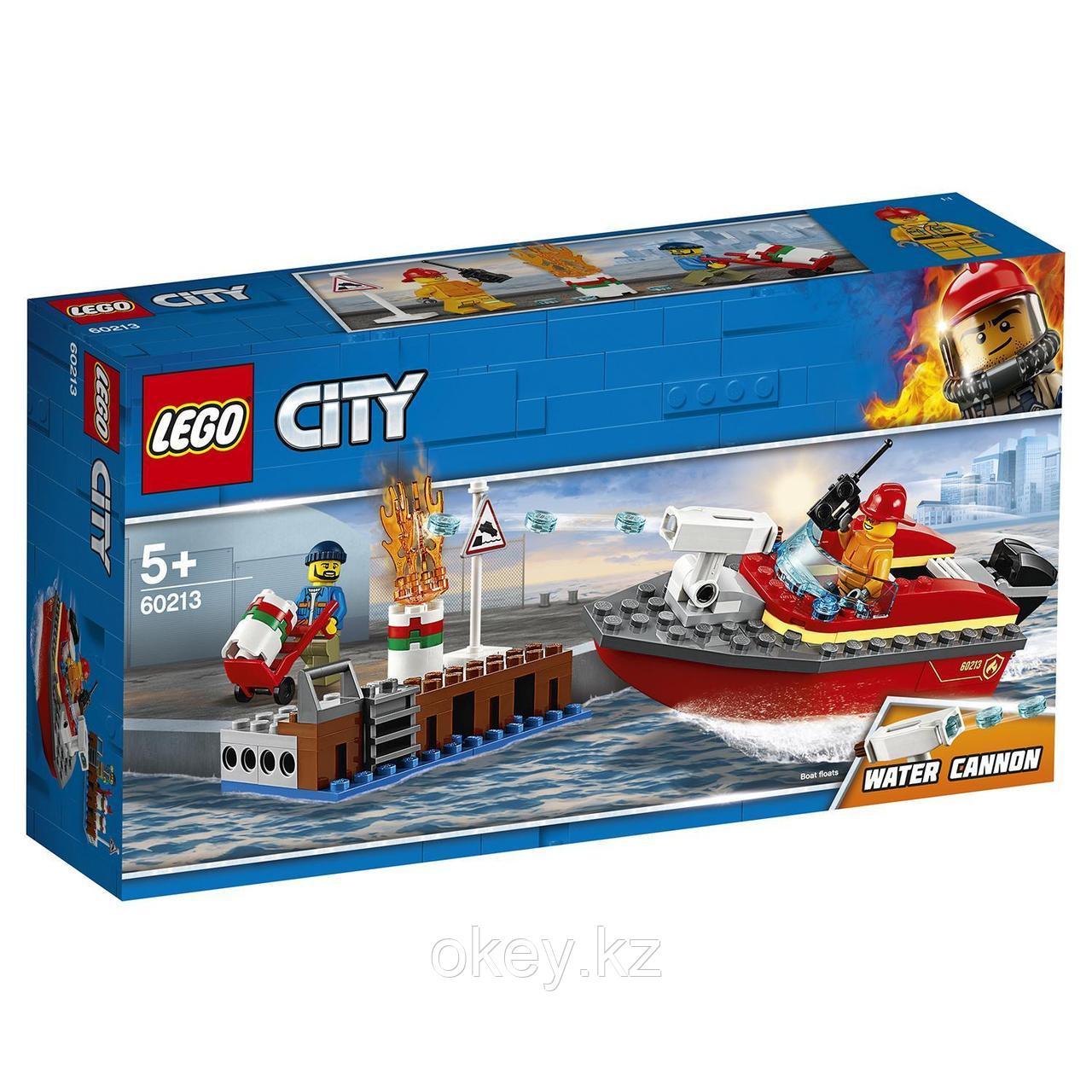 LEGO City: Пожар в порту 60213