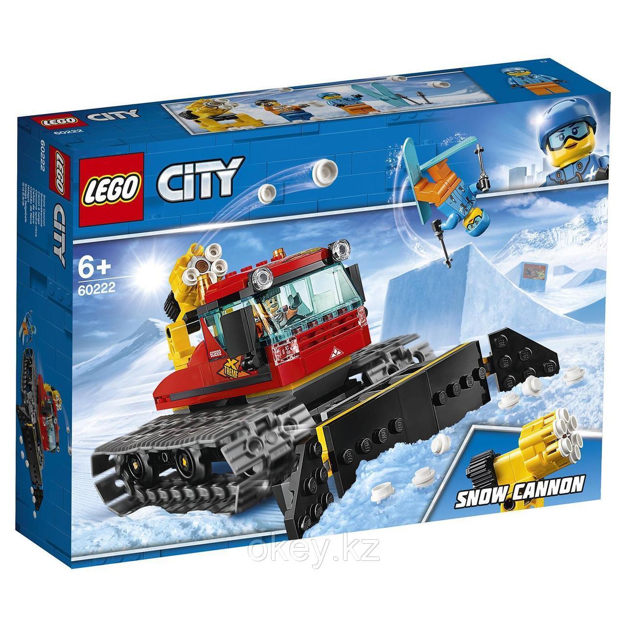 LEGO City: Снегоуборочная машина 60222
