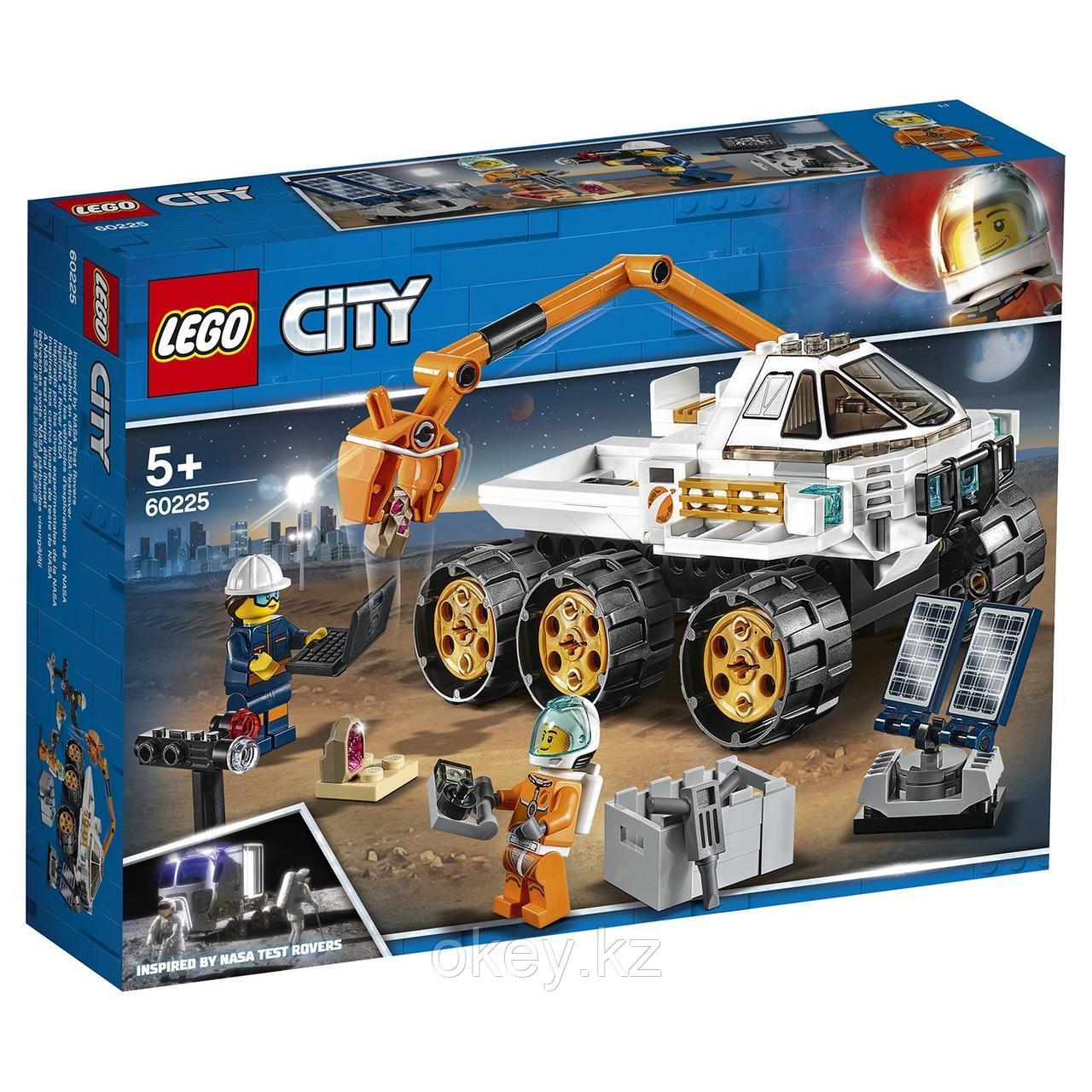 LEGO City: Тест-драйв вездехода 60225