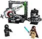 LEGO Star Wars: Пушка Звезды смерти 75246, фото 3