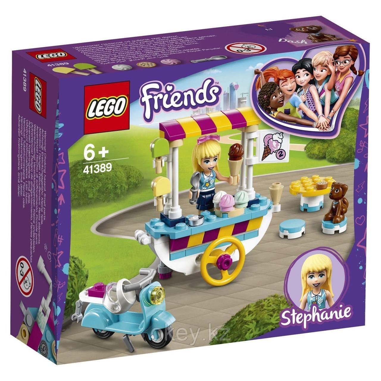 LEGO Friends: Тележка с мороженым 41389