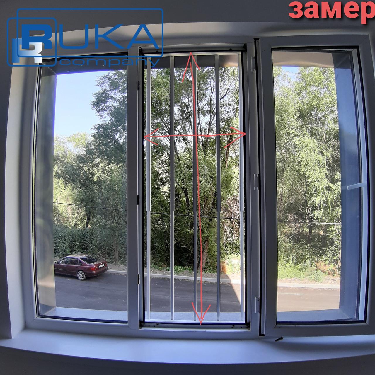 Защитная решетка на окно - фото 5