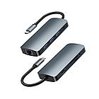 Док-станция Remax RU-U91 9 в 1  USB-C HUB