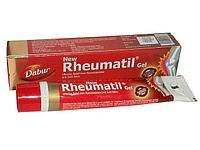 Ревматил гель от суставной боли, снимает отеки суставов и мышц. Rheumatil gel Dabur 30гр