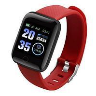 Умные часы FitPro D13 с пульсометром, измерением давления и фиксацией спортивных показателей (Красный)