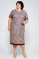 Женское летнее шифоновое большого размера платье La rouge 5302 капучино-набивной 46р.