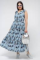 Женское летнее шифоновое голубое большого размера платье La rouge 5326 голубой-(перья) 48р.