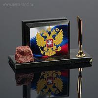 """Набор настольный """"Флаг с гербом"""", змеевик"""