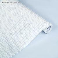 Плёнка самоклеящаяся прозрачная бесцветная для книг и учебников, 0.45 х 10.0 м 50 мкм Sadipal