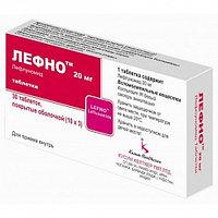 Лефно 20 мг №30 табл.п.о.