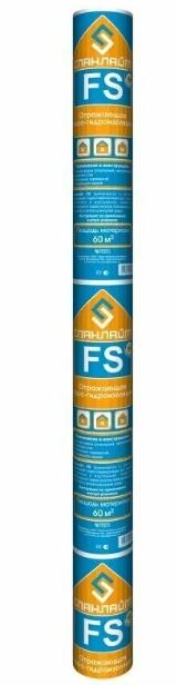 Спанлайт FS 60 м2 отражающая паро-гидроизоляция
