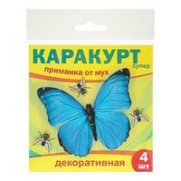 Приманка декоративная от мух 'КАРАКУРТ СУПЕР', пакет, 4 наклейки (бабочка синяя)