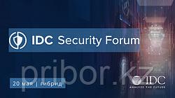 Региональный гибридный  форум IDC Security Forum