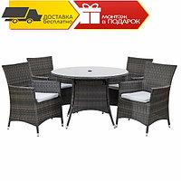 Комплект мебели СМУС (Круглый стол+4 стулья СМУС)