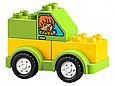 10886 Lego Duplo Мои первые машинки, Лего Дупло, фото 5
