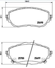 Тормозные колодки KEBO CD-1561.02(REMSA 1561.02)