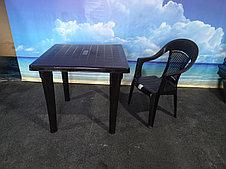 Комплект стол, кресла пластиковые «Венеция», цвет шоколад