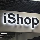 Объемные буквы с контражурной подсветкой, фото 2