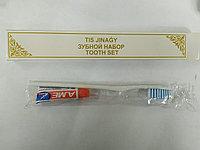 Одноразовый зубной набор Gold Premium
