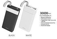 Внешний аккумулятор PowerBank + повышенной ёмкости + Светодиодная настольная лампа + 2USB, Hoco J73 30000 mAh