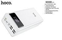 Внешний аккумулятор PowerBank + быстрая зарядка + 4USB, Hoco J65B 50000 mAh