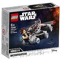 LEGO 75295 Star Wars Микрофайтеры Сокол тысячелетия, фото 1