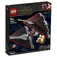LEGO 75272 Star Wars Истребитель Сид ситхов, фото 1