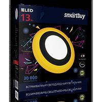 Светильник встраиваемый с жёлтой подсветкой DLB 13Вт, 6500K, 1040Лм IP20 Smartbuy