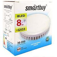 Лампа св/д 8Вт 3000К матовая GX53 Smartbuy