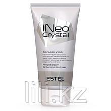Бальзам-уход для ламинированных волос Estel OTIUM iNeo-Crystal 150 мл.