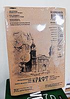 Крафт бумага в листах 65 гр А4 200 листов