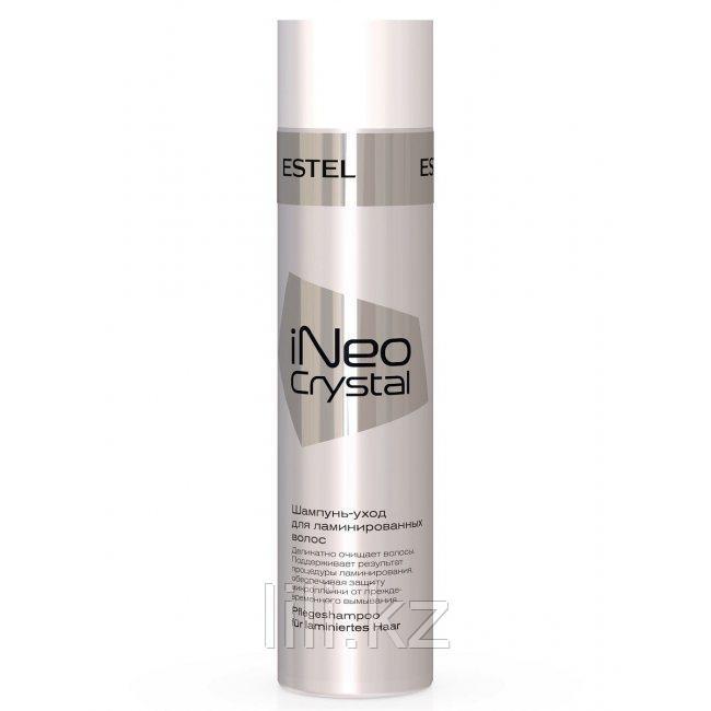 Шампунь для ламинированных волос OTIUM iNeo-Crystal  250 мл.