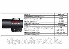 Magnetta, ZB-G35T, Газовый нагреватель, 12-30 кВт