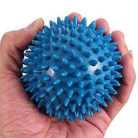 Мяч массажный для рук и ног, цвет голубой, 10 см