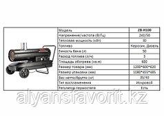 Magnetta, ZB-H100, Дизельный нагреватель непрямого действия, 30 кВт