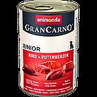 Консервы GranCarno Original Junior (400 гр.)