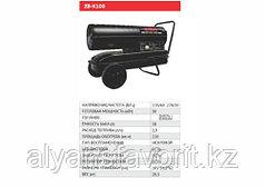 Magnetta, ZB-K100, Дизельный нагреватель прямого действия, 30 кВт